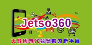 Jetso360